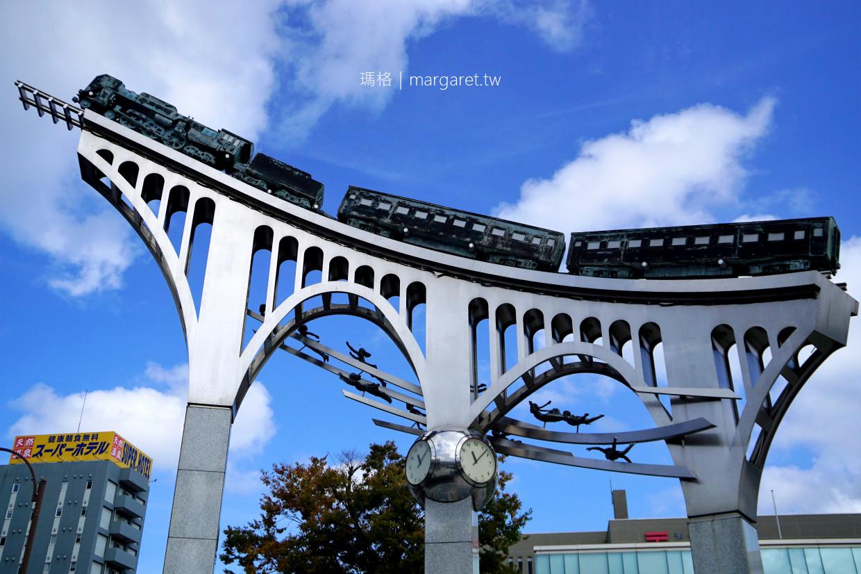 米子華盛頓廣場飯店。鳥取米子站|飛天火車、米子合掌像