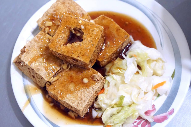 興加臭豆腐。嘉義人氣小吃|獨特沾醬畫龍點睛 @瑪格。圖寫生活