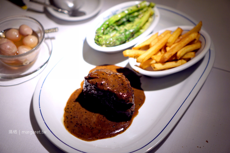 Jimmy's Kitchen占美廚房。香港老派人的經典西餐廳|中環美食。香港盛宴11月人氣之選餐廳