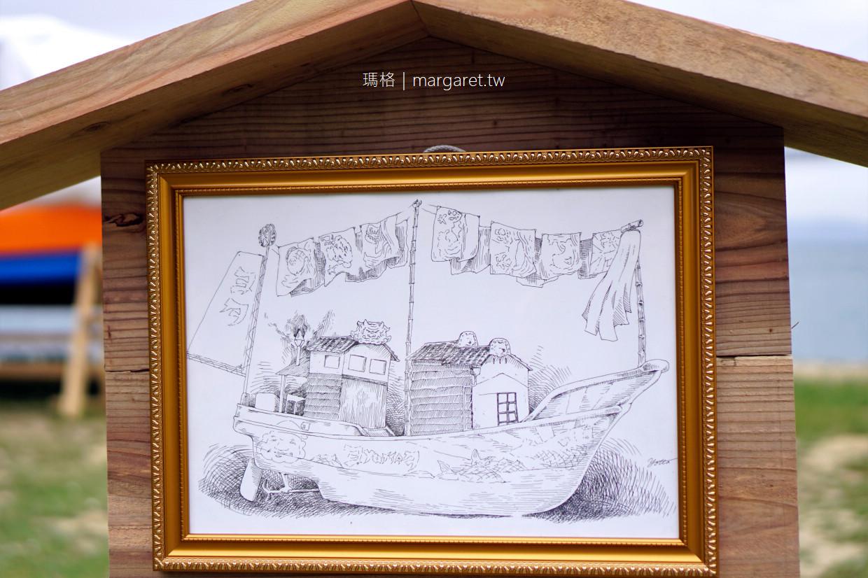 Yotta's Wandering Asylum Project。與瀨戶大橋對望的家船|沙彌島No. sm02。瀨戶內國際藝術祭2019春季限定