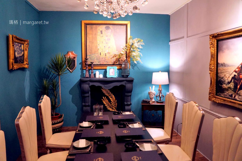 里米食鍋。嘉義最美的火鍋店|最愛胡椒豬肚雞鍋。吃巧吃飽吃藝術