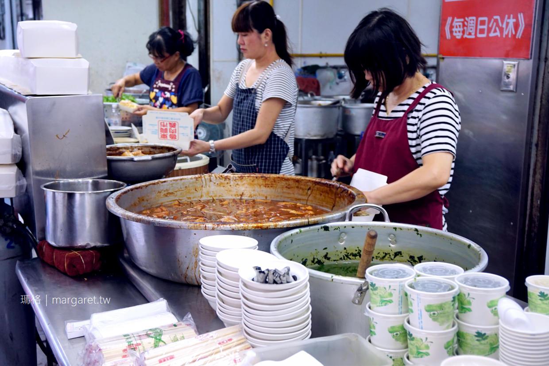 東興市魯肉義。好友的台中第一名爌肉飯|地瓜吻魚麻薏羹。夏季消暑限定