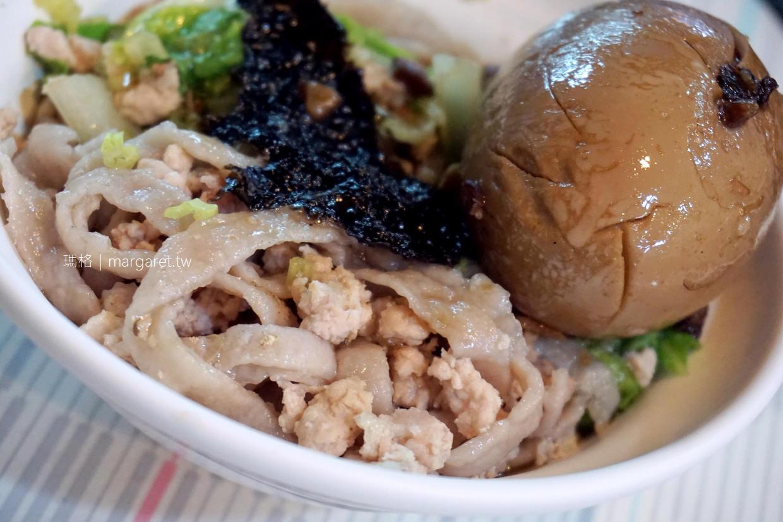 台南。卓家汕頭魚麵女兒開的:夏家手工魚麵、手工魚餃、手工魚冊 @瑪格。圖寫生活