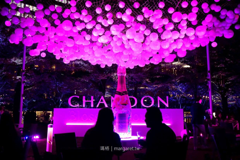 六本木夜櫻。Midtown Blossom|在櫻花樹下喝粉紅香檳。東京最時髦的賞櫻盛事