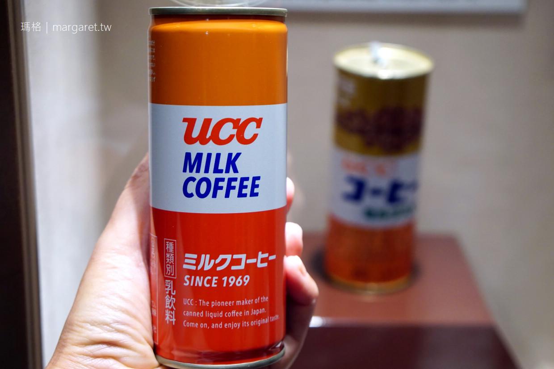 UCC咖啡博物館。神戶起家的罐裝咖啡始祖|UCC Coffee Road