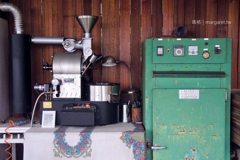阿喜紫藤。嘉義瑞里咖啡秘境|3月花季開始。賞花下午茶預約制名額限定(二訪更新)