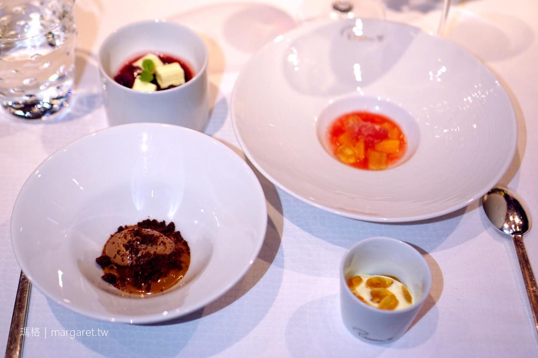米其林二星PIERRE。香港文華東方酒店|與法國鬼才名廚皮耶.加尼葉最近的距離