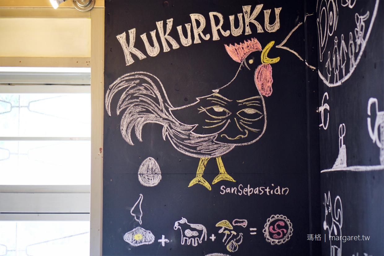 206 TSU MA MU鹹派專門店。北濱Alley風格咖啡館|JA香川事務所舊建築改造而成 (二訪更新)