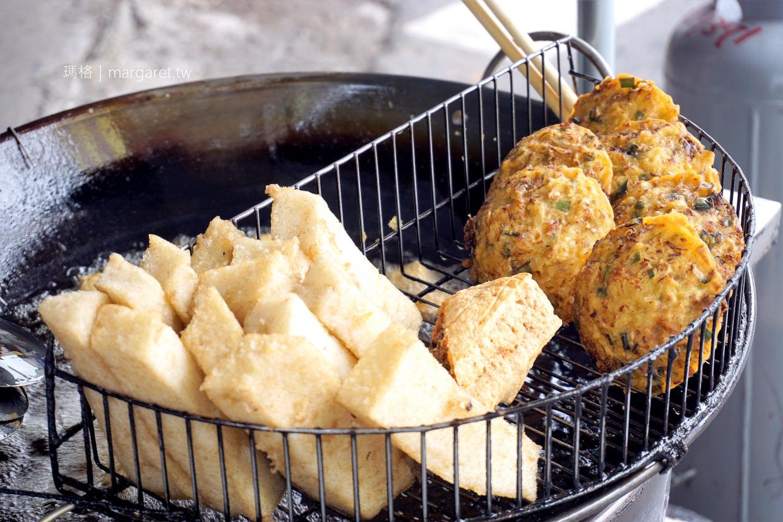 阿環蚵嗲。興中街炸粿|嘉義文化公園附近小吃
