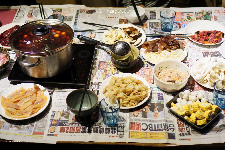 嘉義私房美食。流浪的無名烤肉攤|私宅川味麻辣鍋