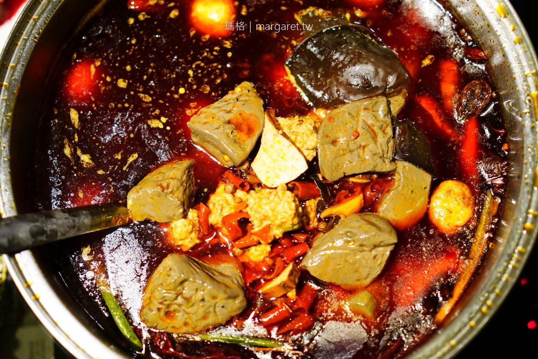 尋味私廚宅配美食。重慶妹子的鄉愁|愛上口水雞、重慶雜醬、私房川味麻辣鍋