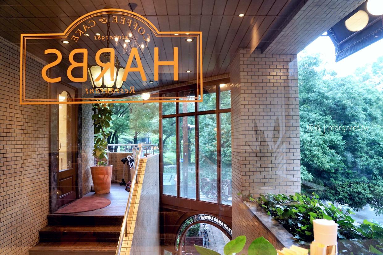 HARBS水果千層蛋糕。名古屋榮本店|大推超值午間套餐 @瑪格。圖寫生活
