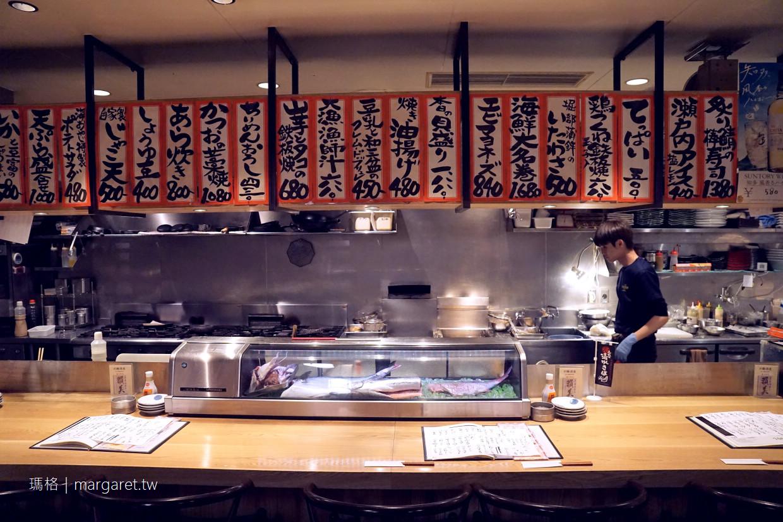 高松車站前居酒屋。海おやじ|瀨戶內海鮮料理