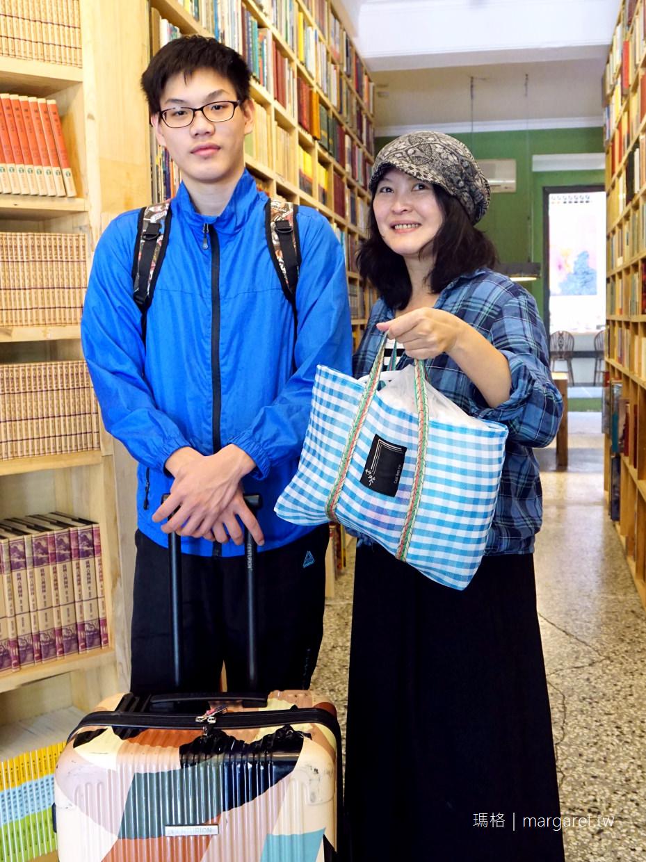 艸祭Book inn。到台南睡書店|青年旅館中的精品 (三訪更新) @瑪格。圖寫生活