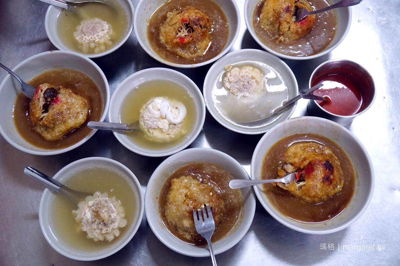 彰化美食11家|肉圓、雞腳凍、土雞、咖啡甜點 (2020.6.30更新) @瑪格。圖寫生活