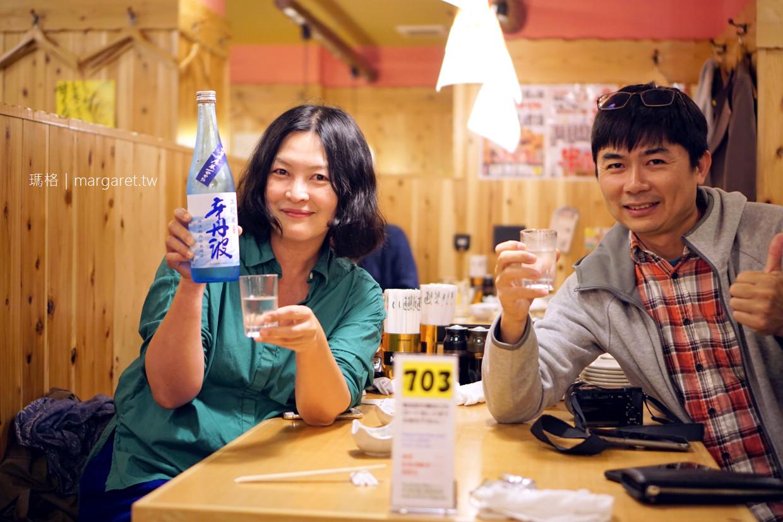 や台ずし職人握壽司居酒屋|平成最後清酒趴。高松瓦町