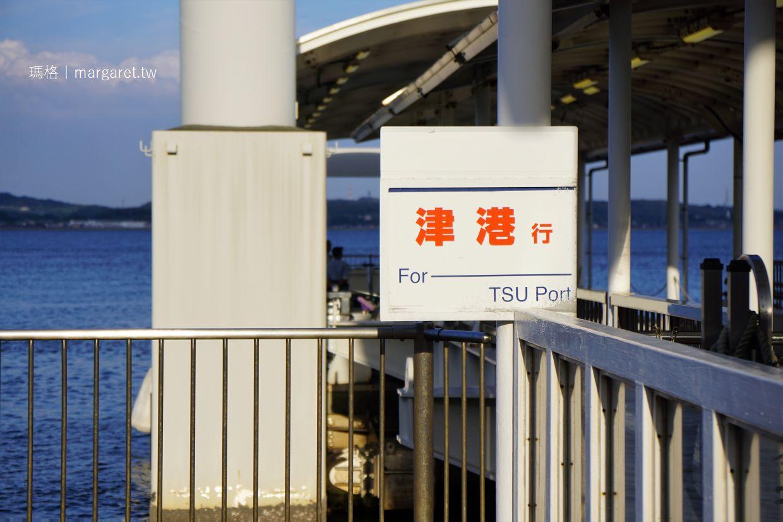 名古屋中部機場搭快艇至三重縣縣廳。只要45分鐘|津港