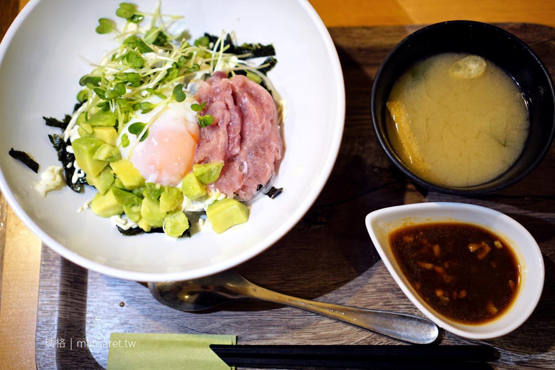 高松兵庫町豬排定食。まいしょく家|鮪魚酪梨半熟蛋飯比較好吃