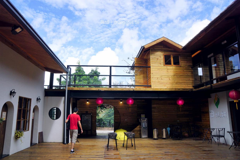 苗栗卓也小屋藏山館。可容納30人包棟烤肉|向荷蘭羊角村致敬的牛角村花園秘境