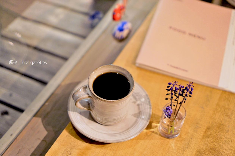 鳥取咖啡、甜點下午茶|食記11家 (2020.2.16更新) @瑪格。圖寫生活