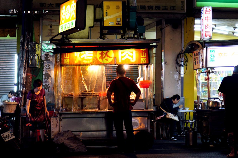 台中。中華路夜市美食巡禮|沙茶牛肉、刈包、臭豆腐蚵仔煎、木瓜牛乳、甜品。附美食地圖 (2019.7.14更新)