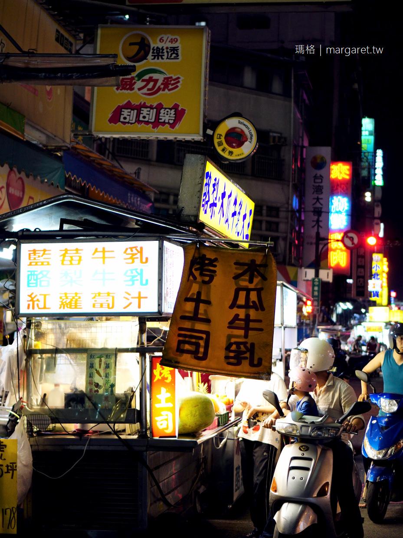 中華夜市木瓜牛奶5家|陳家。阿全。龍川。阿松。City Milk (2019.7.14更新)