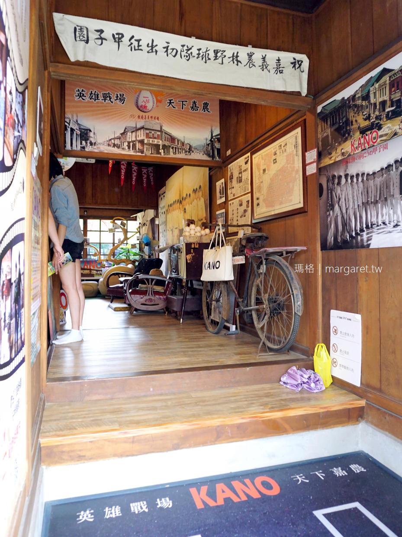 檜意森活村。嘉義小京都風格好店4家|周邊順遊 @瑪格。圖寫生活