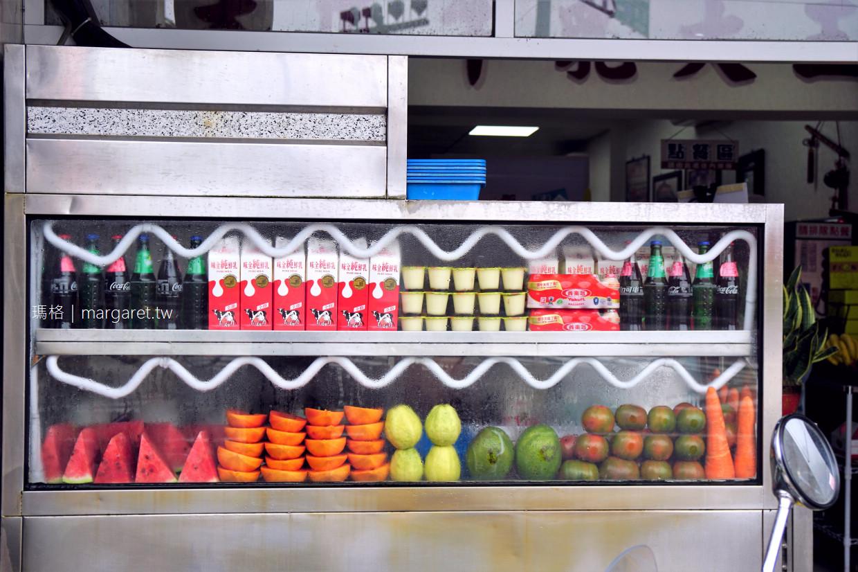 彰化木瓜牛乳大王。60年老店|料好味美。價格平實