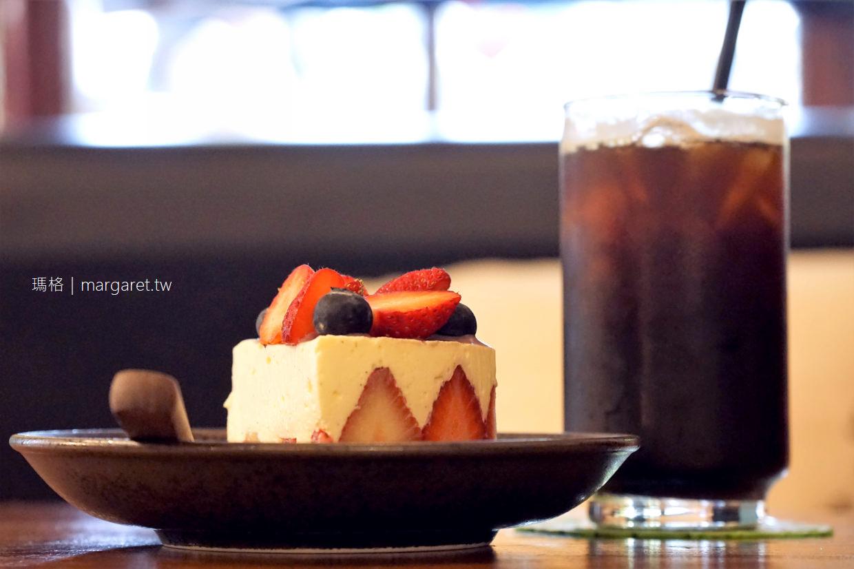 白日夢甜點咖啡|嘉義低調靜巷人氣老屋下午茶