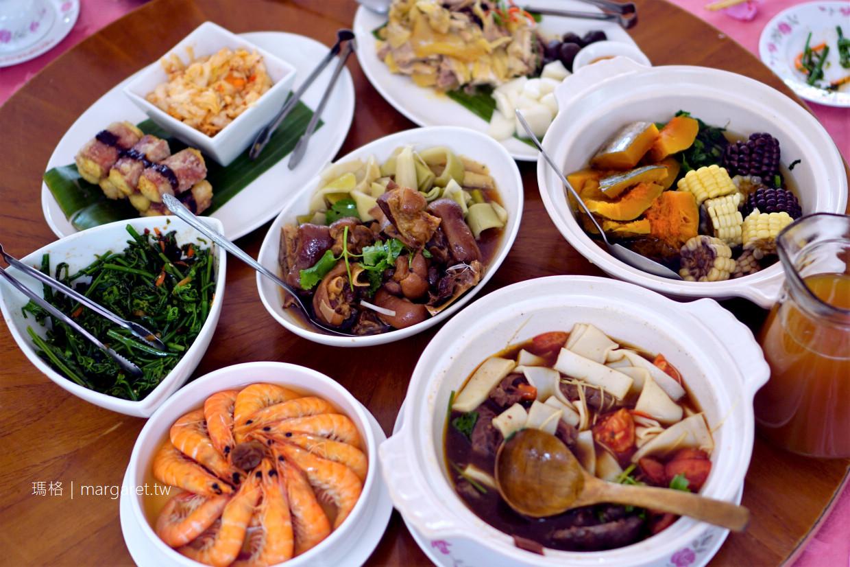 最新推播訊息:賞梅季期間限定美食,只賣半年的梅子料理預約盡早