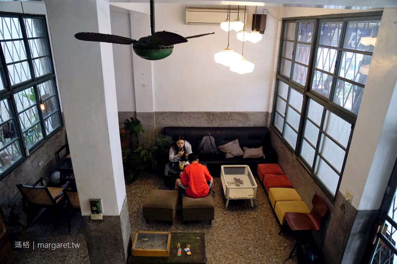端倪生活。彰化台鐵宿舍變身咖啡館|老屋。老物。甜點