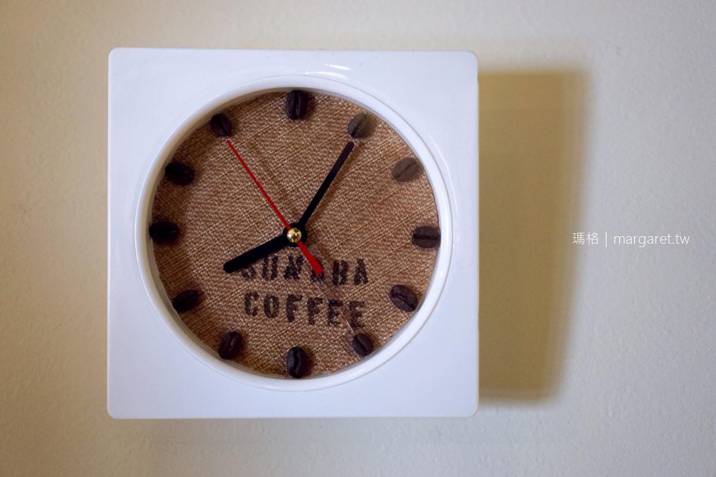 幽默又勵志的砂場珈琲Sunaba Coffee|誰說星巴克不來的鳥取是咖啡沙漠?