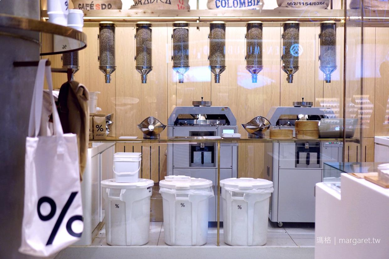 % Arabica IFC|在京都爆紅,創始於香港的連鎖自烘咖啡