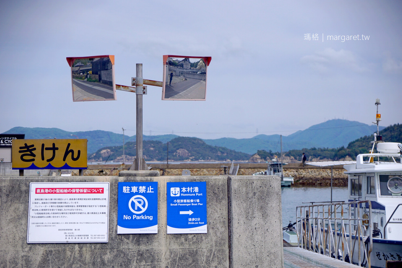 Naoshima Port Terminal。直島本村港碼頭|妹島和世+西澤立衛/ SANAA