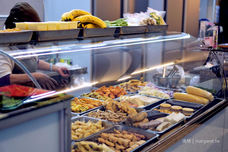 嘉義基隆廟口鹹酥雞搬家了。新址在林聰明砂鍋魚頭對面|文化路夜市美食(2019.12.24更新)