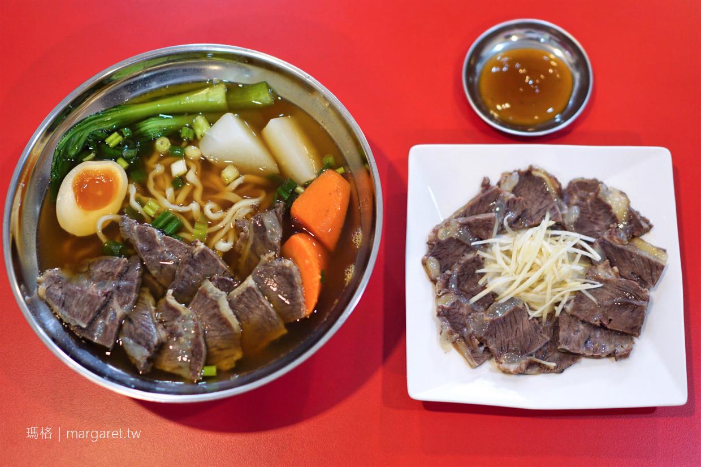 台灣好牛。嘉義溫體牛肉湯|膠質人的牛面子紅燒牛肉麵。純天然無添加
