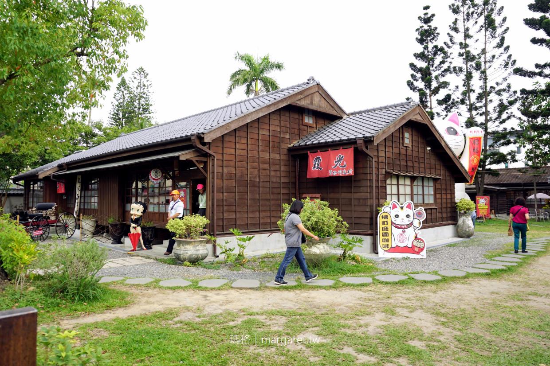 檜意森活村。嘉義小京都風格好店5家|周邊順遊(2020.5.31更新)