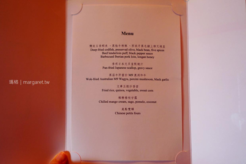 文華廳。米其林1星美食|香港文華東方酒店。將維港風光實景裝框成畫的頂級粵菜餐廳
