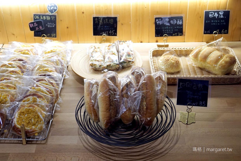 麵五三屋台拉麵。柴窯五十三披薩。田間小路五十一號麵包研究所|草屯田野傳奇美食聚落