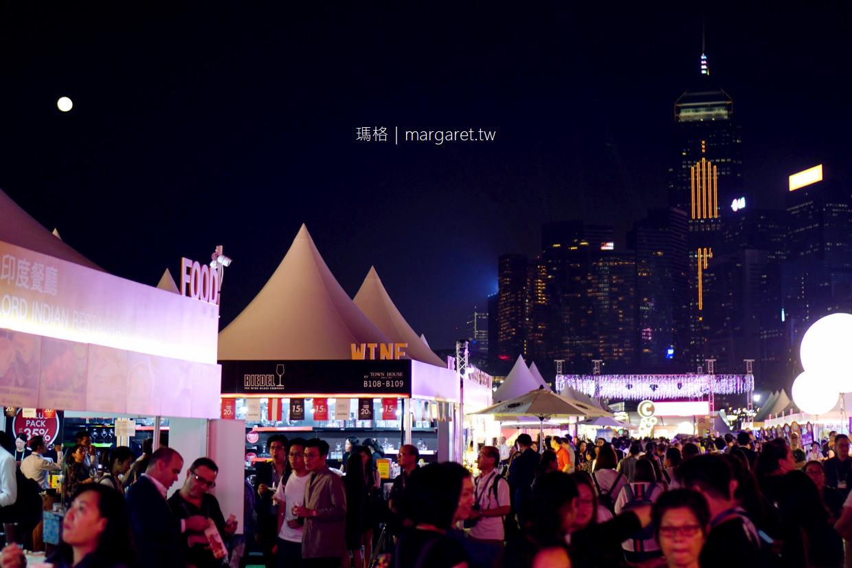 香港中環美食。食記16家|店鋪。活動。景點。飯店