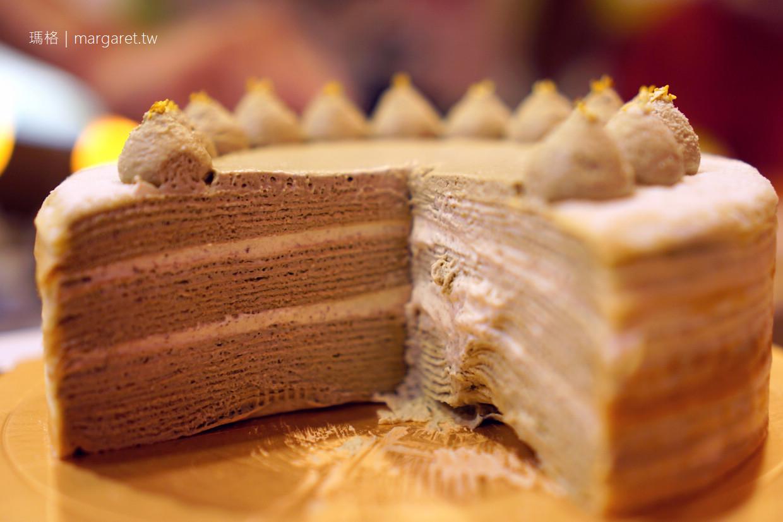 甘沐手作千層。台南秒殺級蛋糕|每月限量搶購。一次吃到3種口味之我是幸運兒