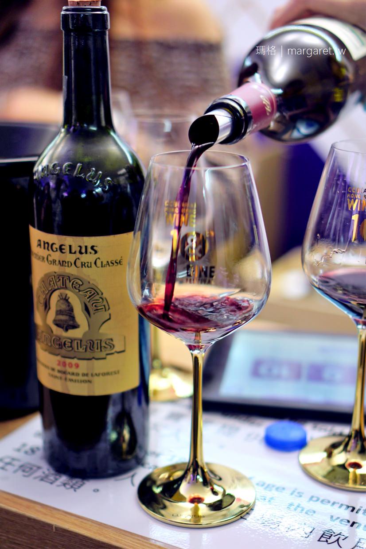 香港美酒佳餚巡禮第10屆。Wine & Dine 2018 |遊港最佳小幫手。HK Travel Buddy真人即時免費旅遊諮詢