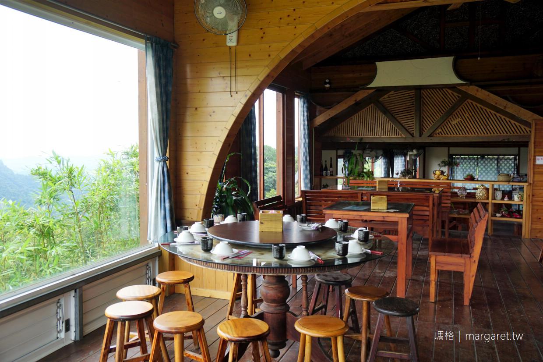 穗花の山奈。苗栗三義客家菜|海拔760M景觀餐廳