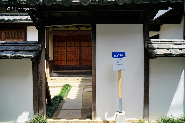 角屋Kadoya。直島本村家計畫|200年老屋與LED數位計時器的對話