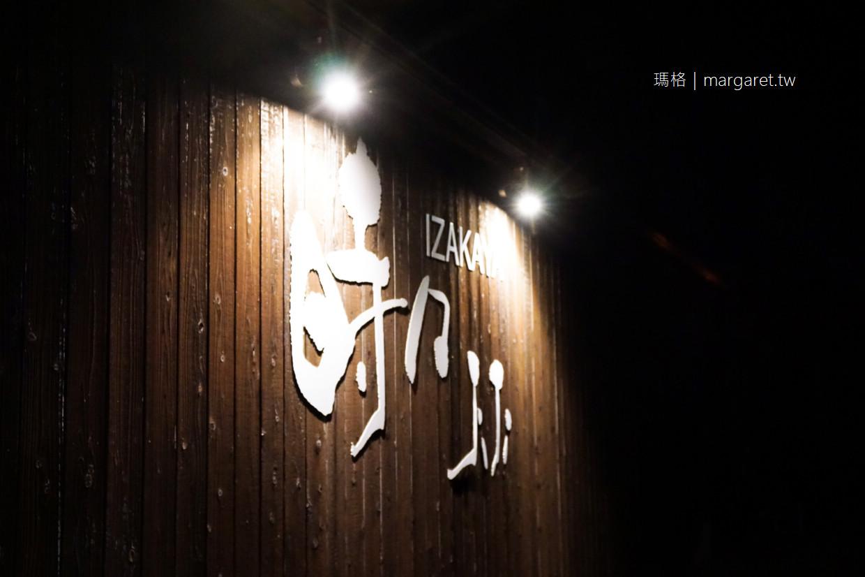 Izakayajiji時々高瀨店。三豐市日式居酒屋|香川美食