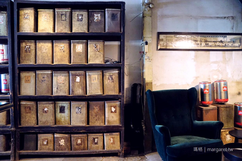 北港保生堂。中藥行百年老屋咖啡|財神傳奇故事