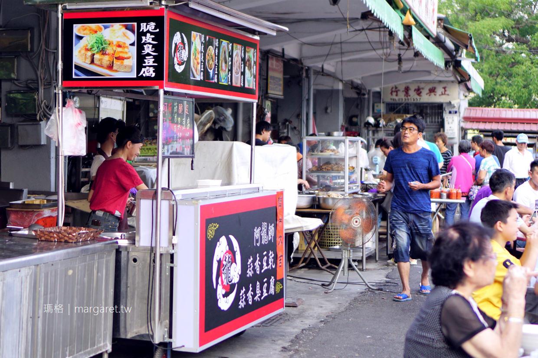 眷村辦桌?下午才開賣的蔥油餅。牛肉麵|霧峰光復新村供應市場前