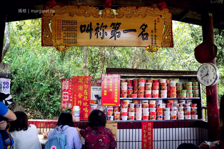 最新推播訊息:台灣奇觀。拜泡麵求財的土地公廟,24小時不打烊