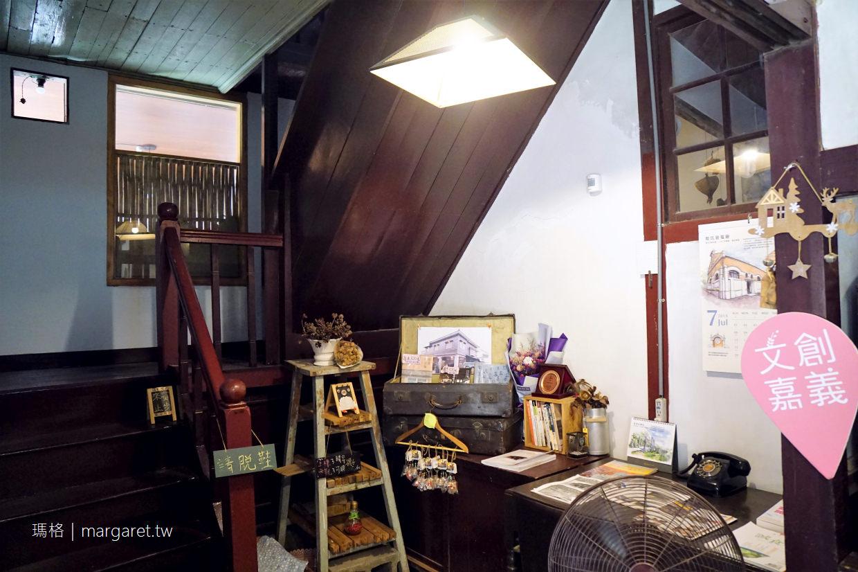 清木屋せいもくや外科診所老屋咖啡|朴子醫家三代傳承