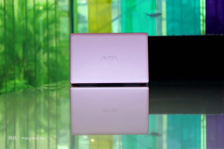 AVITA LIBER 筆電的彩色人生|輕巧、長效電力便於旅行攜帶